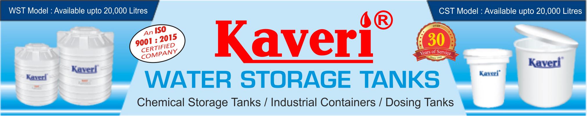 Kaveri Plasto Containers Pvt Ltd